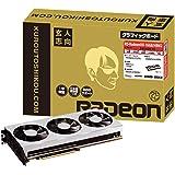 玄人志向 AMD Radeon VII 搭載 グラッフィックボード 16GB RD-RadeonVII-16GB/HBM2
