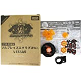 Takaratomy Beyblade Fusion Metal Wbba Limited Sol Blaze Black Sun V145As Rare Spinning Top -Multi Color