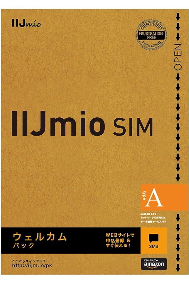 佐賀仕出します水OCN モバイル ONE IP電話(050 plus)+データ通信専用SIMカード 月額1,134円(税込)~(マイクロSIM)