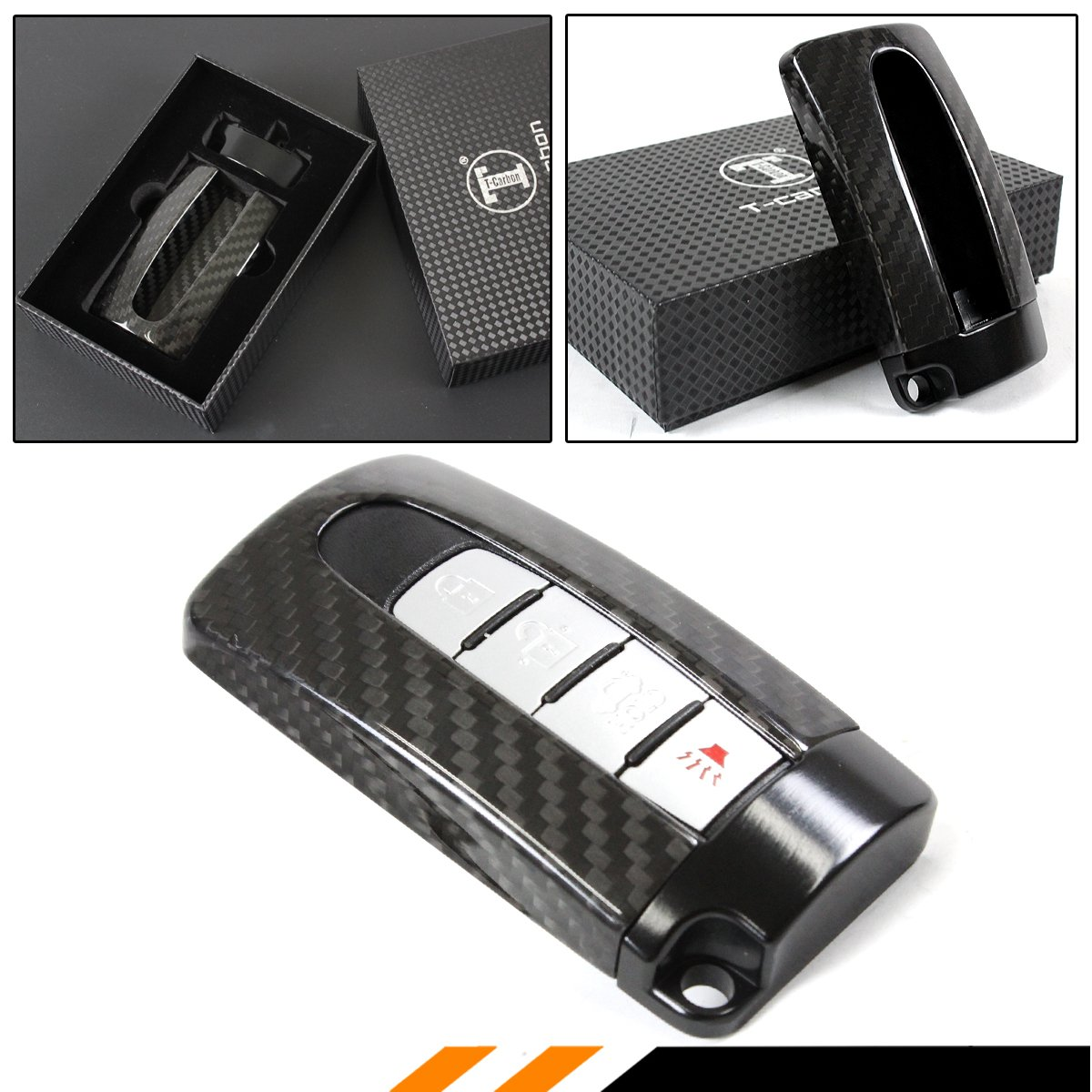 Carbon Fiber GTR Style CASE Cover with Black Base for Nissan KEYLESS Entry Key FOB