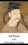 Four Hundred Words on the Golden Elixir: A Poetical Classic of Taoist Internal Alchemy (Kindle Neidan Texts Book 2)