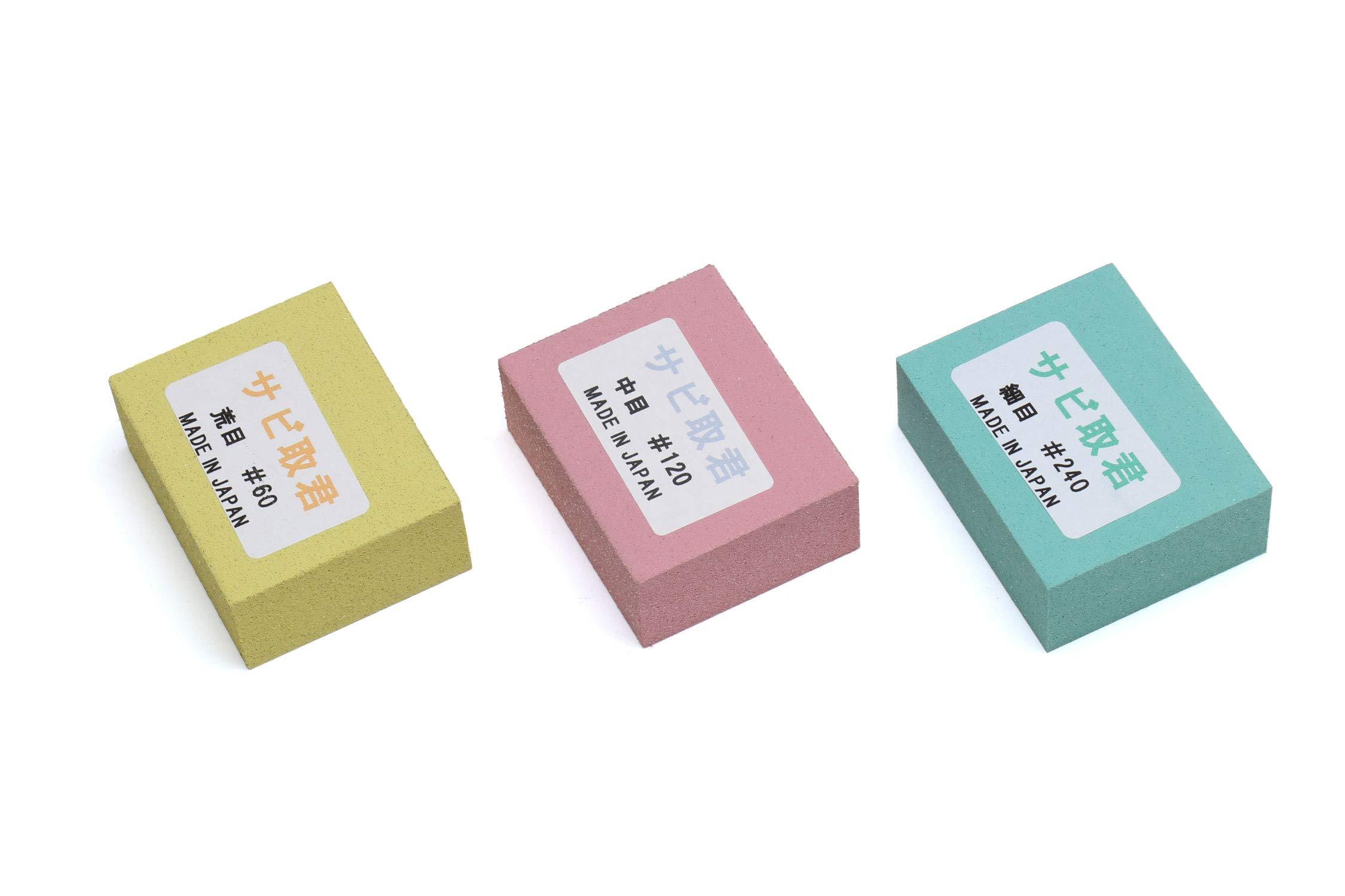 Yoshihiro Sabitori Rust Eraser Set Japanese Sushi Chef's Tool