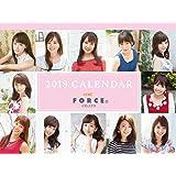 セント・フォースカレンダー2018 ([カレンダー])