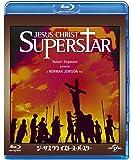 ジーザス・クライスト=スーパースター(1973) [Blu-ray]