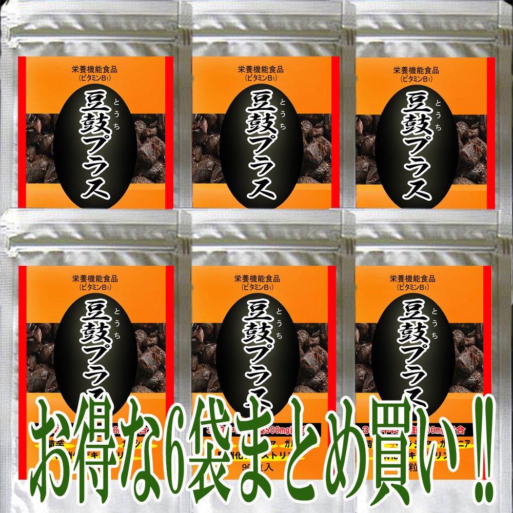 メディワン 豆鼓プラス 90粒【6袋セット】 (250mg×90粒)3粒中に豆鼓500mg配合! B01I4GQRVC