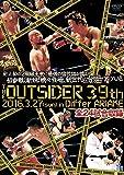 ジ・アウトサイダー 39th 2016.3.27 in ディファ有明 [DVD]