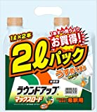 日産化学 除草剤 原液タイプ ラウンドアップマックスロード 1L×2本