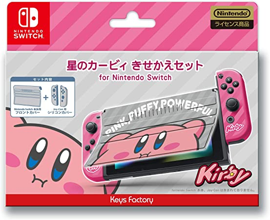 Kirby Star Protector Set for Nintendo Switch Pink [video game ...