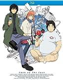 東のエデン 第5巻 [Blu-ray]