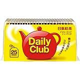 日東紅茶 デイリークラブ ティーバッグ 2.2g×25袋入り