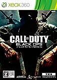 コール オブ デューティ ブラックオプス (字幕版) 【CEROレーティング「Z」】 - Xbox360