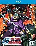 Mobile Fighter G Gundam Collection 1 Blu-Ray(機動武闘伝Gガンダム コレクション1 1-24話)
