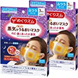 【まとめ買い】めぐりズム 蒸気でホットうるおいマスク ラベンダーミントの香り ふつうサイズ 3枚入×2