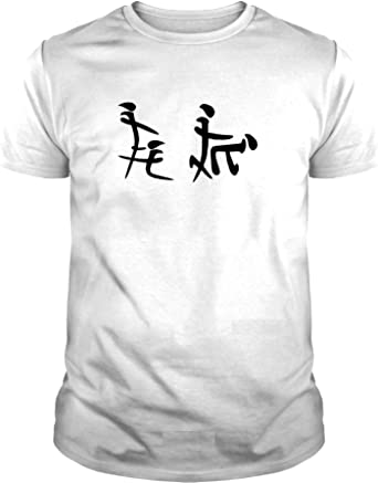 The Fan Tee Camiseta de Hombre Divertidas SIMBOLO JAPONES Sex Erotic Letras Funny Divertida: Amazon.es: Ropa y accesorios