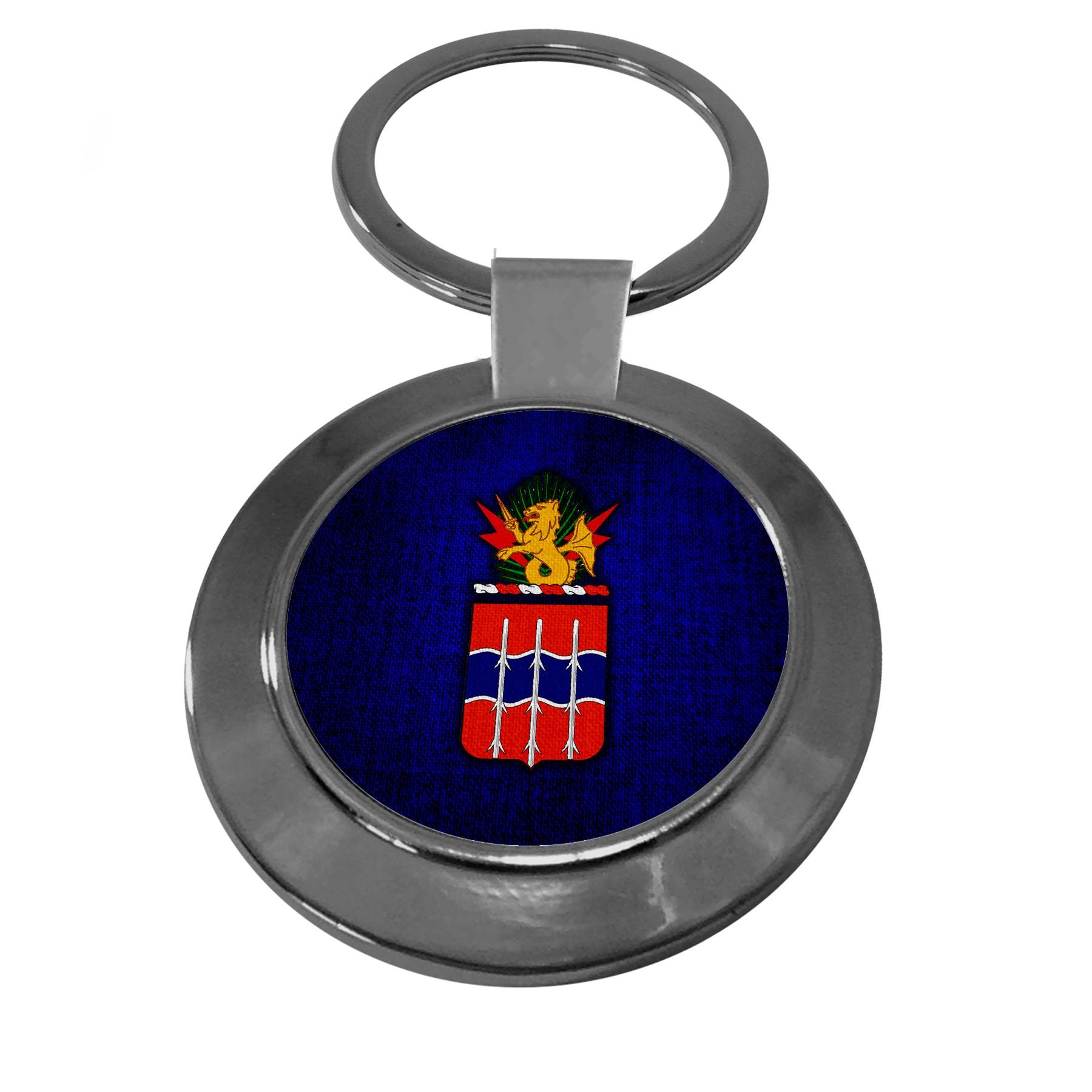Premium Key Ring with U.S. Army 16th Signal Battalion, coat of arms