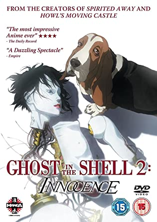 Amazon Com Ghost In The Shell 2 Innocence Dvd Movies Tv