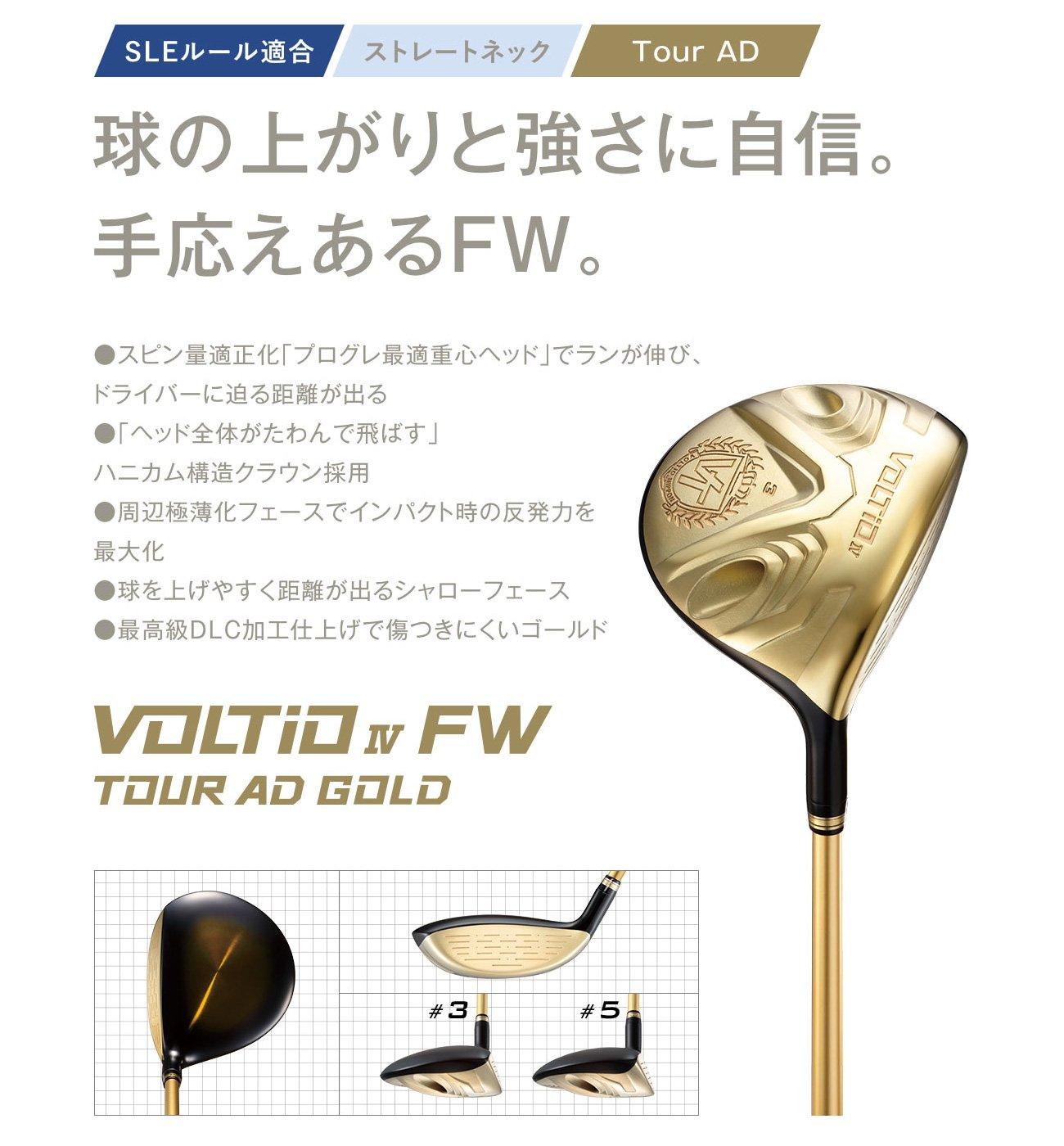 Katana Golf voltio IV # 3 oro Fairway Madera Tour Ad Flex ...