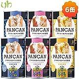 パン・アキモト PANCAN パンの缶詰め 6缶セット(ブルーベリー・オレンジ・ストロベリー×各2缶)