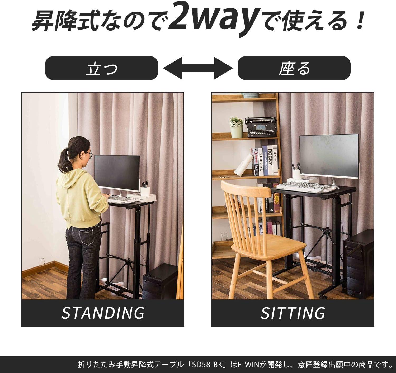 E-WIN,スタンディングデスク,昇降式,黒のテーブル,折り畳み式,手動,オフィステーブル
