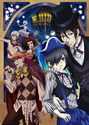 黒執事 Book of Circus Blu-rayBOX