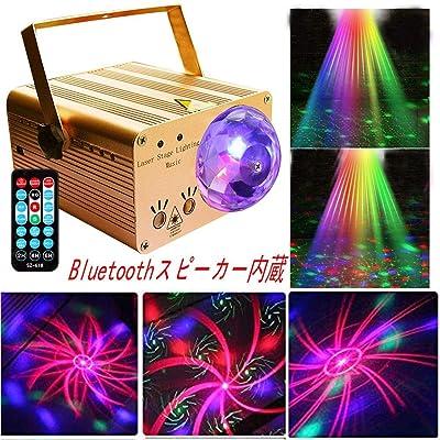 【4月6日まで】QJASY Bluetoothスピーカー内蔵 LEDミラーボールライト リモコン付 送料込3,113円