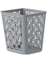 United Solutions SR0352 Trellis Wastebasket, 4 gallon, Silver/Grey