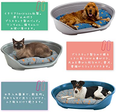 Stefanplast Cama para Perros y Gatos
