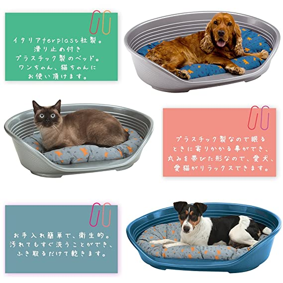 Feplast 70202921 Cama de Plástico para Perros y Gatos Siesta Deluxe 2, Cesta para Animales, Fondo Perforado, Antideslizante, Cómodo Apoyo para El Mentón, ...