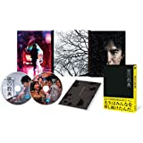 悪の教典 DVD エクセレント・エディション(特典DVD付2枚組)