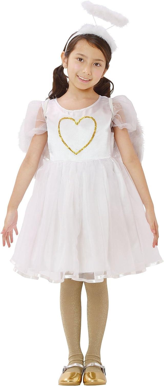 Poco Cupido Ninos Muchacha del traje del 120cm [Borrar autentica ...