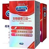 Durex 杜蕾斯 避孕套 超薄小号 男用 共46只(至尊超享三合一24只+超薄尊享三合一18只+紧型超薄4只或紧型4只)成人情趣性用品