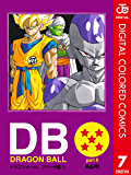 DRAGON BALL カラー版 フリーザ編 7 (ジャンプコミックスDIGITAL)