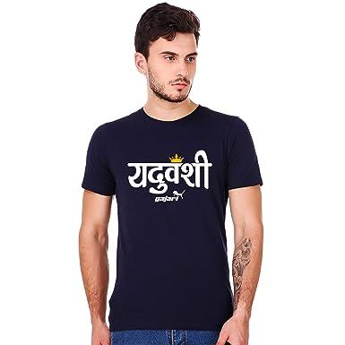 57a8e1a1 Gajari Yadav T-Shirt for Men Yadav T Shirt - Both Side Printed - 100 ...