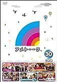 アメトーーク! DVD30(特典なし)