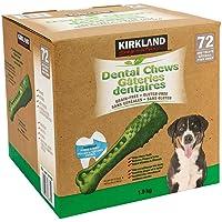 Kirkland Signature Dental Chews Pack of 72 Net Wt 1.9 Kg, 1.9 Kilogram