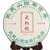 2010 Year 350g (12.3 Oz) Supreme Wu Yi Rock Da Hong Pao Dahongpao Big Red Robe Cake Chinese Oolong Tea