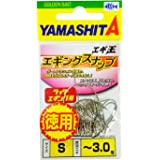ヤマシタ(YAMASHITA) エギ王 エギングスナップ