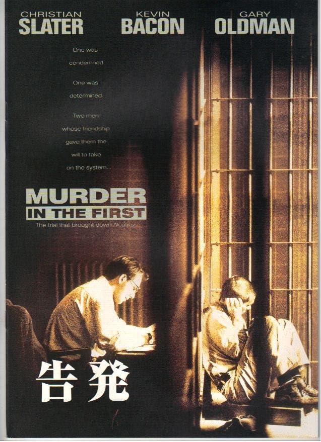 Amazon.co.jp: 映画パンフレット 「告発」 出演 クリスチャン ...