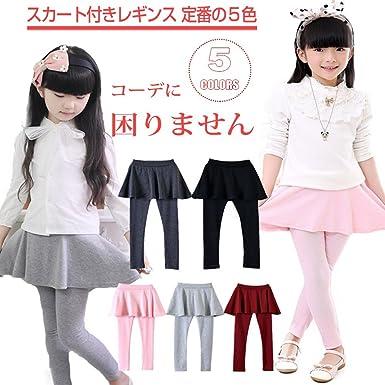 aaf75f20545c0a 韓国子供服 こども服 スカート付きレギンス5色 ティアード フレア ティアード スカート 10分