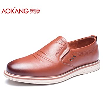 Men'S Shoes Casual Shoes Spring Day-To-Day Youth Set Foot Men'S Low-Profile Cleat 42 Brown