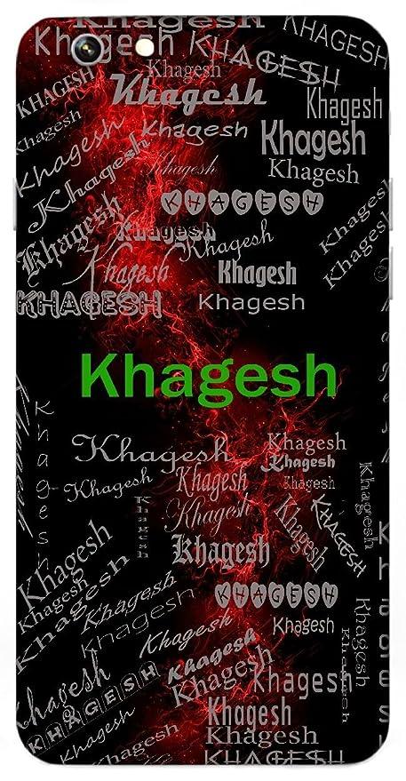 khagesh name