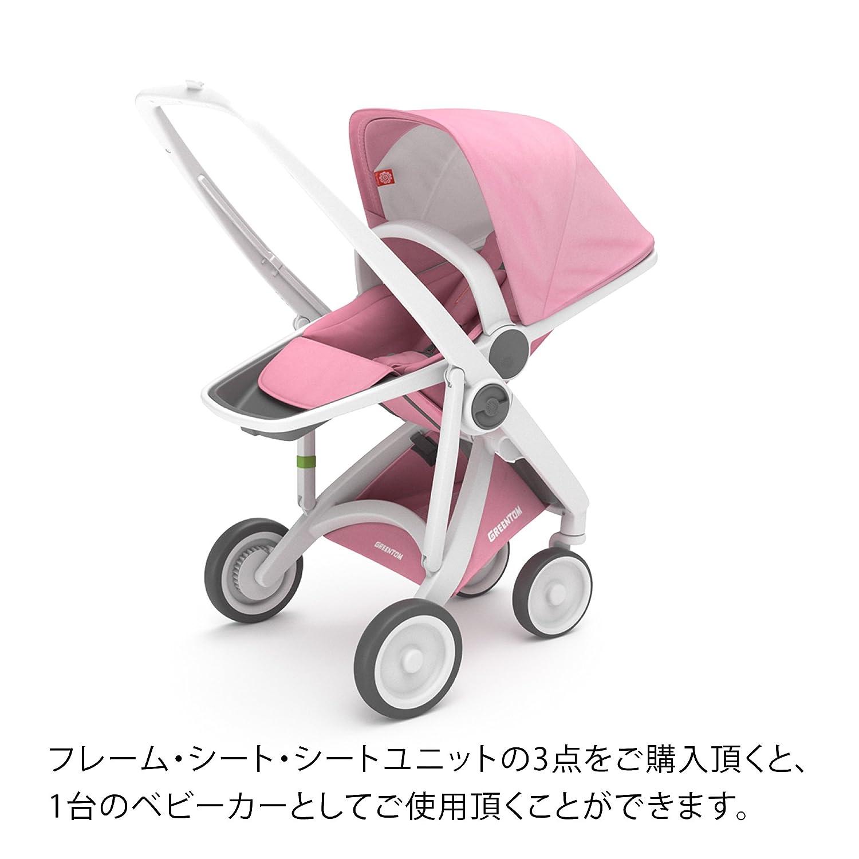 unisex Sillas de paseo Greentom GTU7 CS Pink-V16