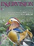 月刊インナービジョン2019年8月号Vol.34, No.8─特集:Breast Imaging Vol.14;Precision Medicine時代におけるライフステージと乳がん画像診断[雑誌]