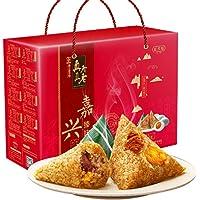 真真老老 粽子 粽子礼盒 嘉兴特产 嘉兴臻味1565g(亚马逊自营商品, 由供应商配送)