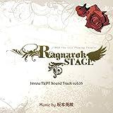 人狼TLPT オリジナルサウンドトラック Vol.03 Ragnarok STAGE