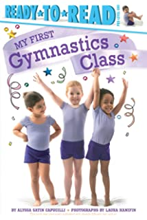 Movement Exercises for Young Children My First Book of Gymnastics