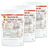 ホエイプロテイン100【instant】1kg×3袋 プレーン味 造粒品 [02] NICHIGA(ニチガ)
