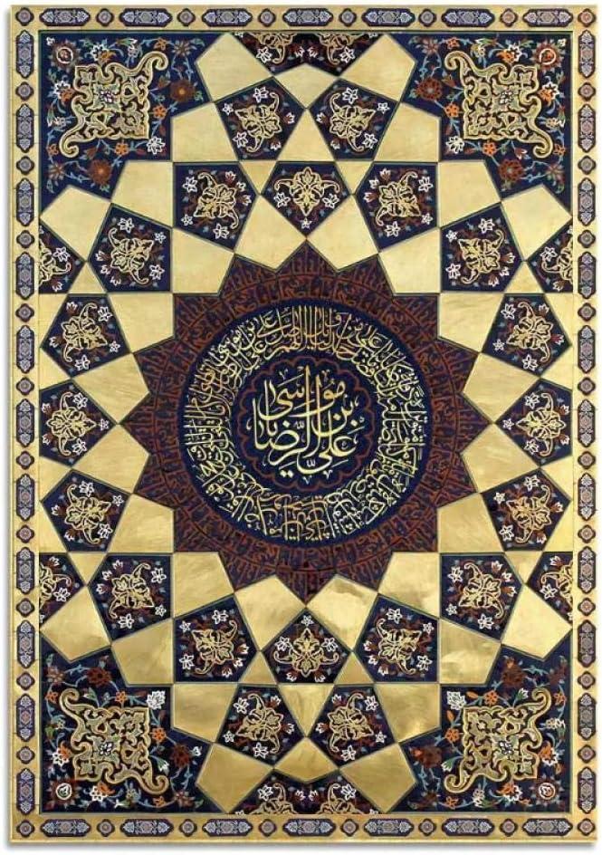 JXRDG Muslim Religion 5D Full Square Drill Diamond Painting Kits, Diamond Puzzle Mosaic Cross Stitch Art Home Wall Decor Gift 40x50cm No Frame