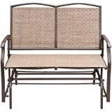 Amazon Com Suncast Elements Club Chair With Storage