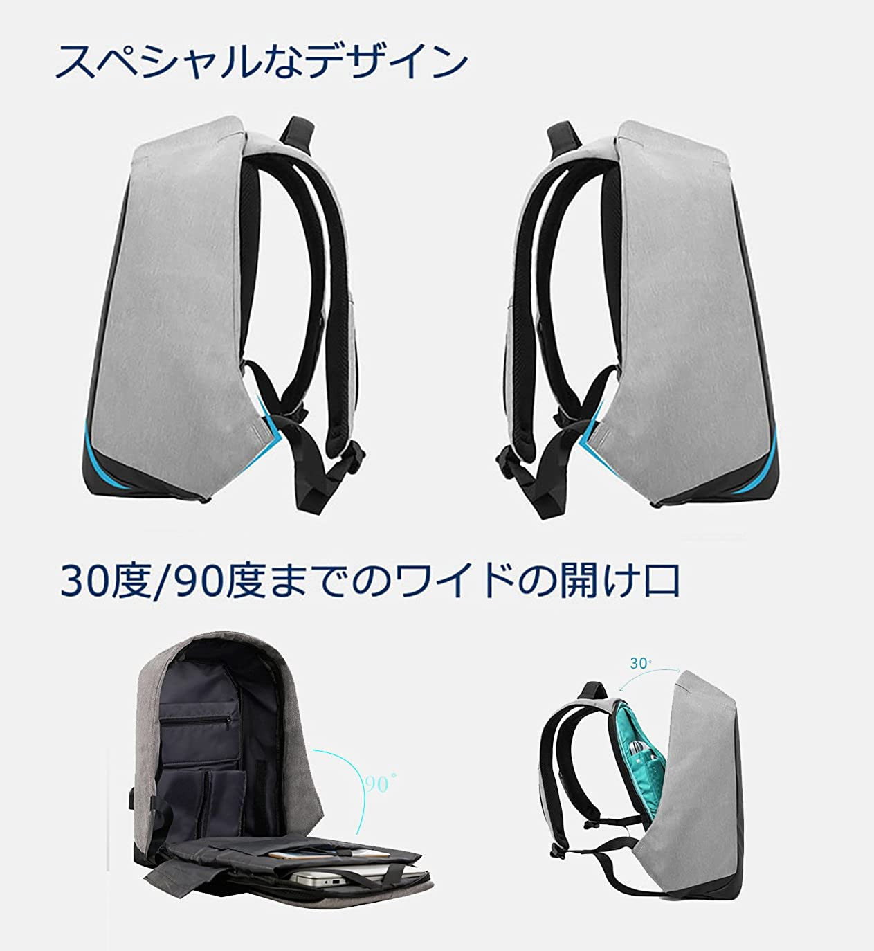 6dd9c5319943 Amazon.co.jp: Y-MASTER 多機能リュック バックパック 防水 ビジネス 盗難防止 リュックサック ビジネス トラベル USB  充電ポート 撥水 多機能 グレー: シューズ& ...